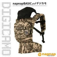 napnap Dejikamo baby carry plus