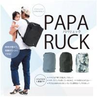 日式 有型爸爸背包
