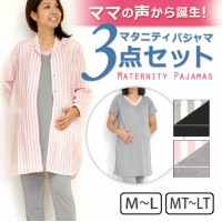日本媽媽一起開發的Mammy Luna 產前產後3set孕婦睡衣 全2色 M~L/MT~LT