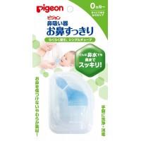 日本制 Pigeon 吸鼻水器
