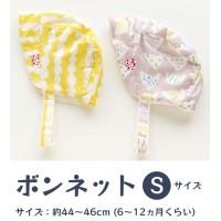 日本製 今治毛巾和紗布 BB帽子 S