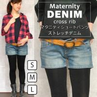 孕婦牛仔短褲