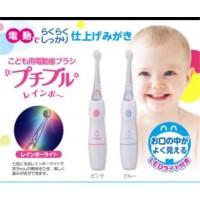 LED 電動牙刷  0歳~