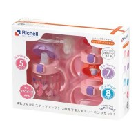 Richell  Try 系列 3段階step up mug set