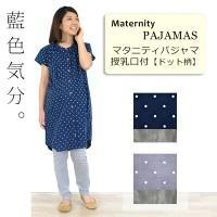 Mammy Luna 産前産後波点半袖衣服M~L
