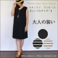 産前産後 maternity one piece  M~L