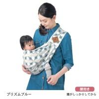 日本制 Betta 腰抱揹帶