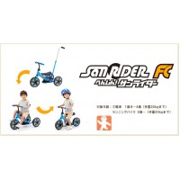 Nonaka World 変身!SAN RIDER FC  (日本版)