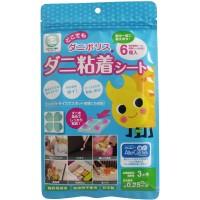 日本製 虱子胶粘片