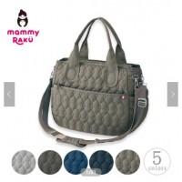 Mammy Laku 5WAY mothers bag L