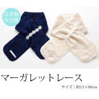 日本製 今治 吸汗,保冷neck towel(花)