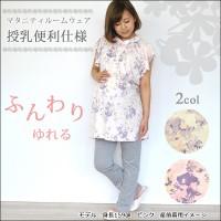 Mammy Luna 産前産後 小花款式半袖衣服 M~L