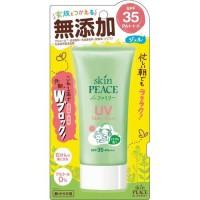 SKIN PEACE 防蚊效果配合的防晒乳