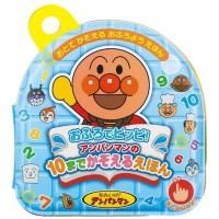 【7月下旬入荷予定】麵包超人洗澡學習數字兒童書