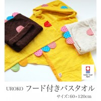 日本製 今治 UROKO  連帽子大毛巾