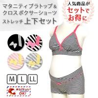Mammy Luna 產前產後授乳對應 胸圍內褲套裝(全4色)