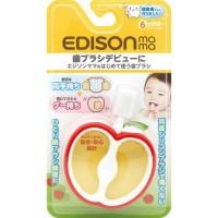Edison mama 第一次的牙刷