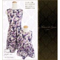 日本 Maison de Grace  日式親子連衣裙 - Catherine Purple -【小朋友裝 ONLY】