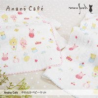 日本製 anano cafe 鬆軟紗布被子