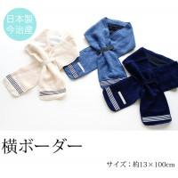 日本製 今治 吸汗,保冷neck towel( sports type)