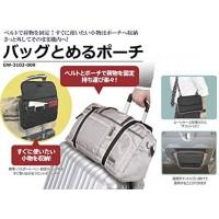 旅行用便利sholder bag