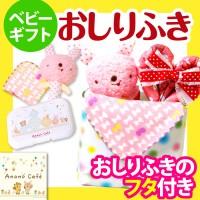 Anano Cafe Bear Gift Set  粉紅色