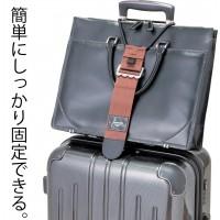 行李箱固定带