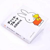 日本制 MIFFY 凹凸繪圖本