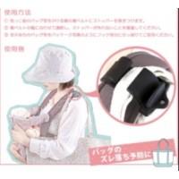 KANESON 腰帯挂媽媽袋clip