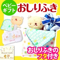 Anano Cafe Bear Gift Set 藍色