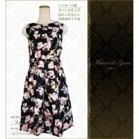 日本 Maison de Grace  日式親子連衣裙 - Marie Navy -【媽媽+小朋友 套裝】