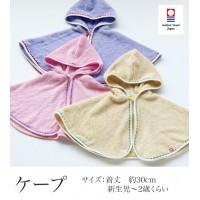 日本製 今治毛巾 baby poncho