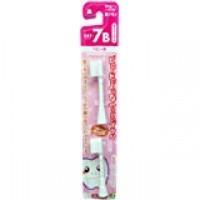 日本製Baby hapika 電動専用牙刷頭 BRT-7B