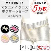 MAMMY LUNA 產前產後対応 內褲