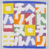 SOU・SOU I-RO-HA毛巾手帕(約25×25cm)