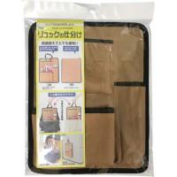 背包整理用方便袋子