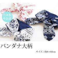 日本製 今治 吸汗,保冷neck towel(Bandana)
