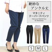 上班媽媽用產前產後褲子 全3個顏色 S/M/L