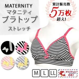 MAMMY LUNA 產前產後授乳対応 胸圍