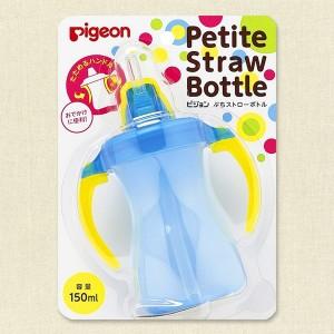 日本制 Pigeon Petite 藍色學習杯子(九個月起用)